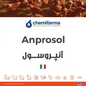 آنپروسول