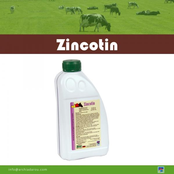زینکوتین
